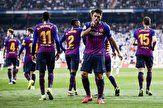 آزمایش کرونا بازیکنان بارسلونا پیش از شروع تمرینات