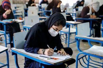 نتایج مقاطع کاردانی و کارشناسی دانشگاه آزاد اعلام شد