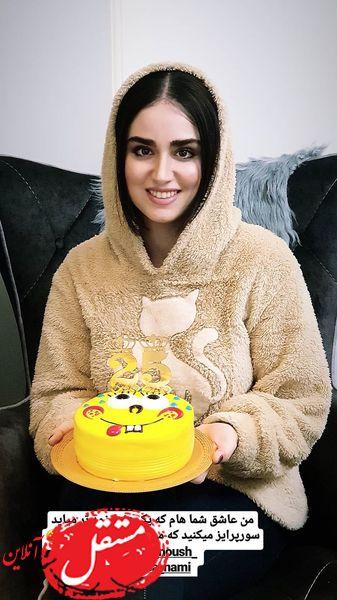 تولد 25 سالگی دختر ستایش + عکس