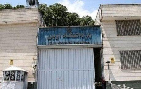 هیئتی مستقل و قابل اعتماد مردم را به منظور احقاق حقوق زندانیان تعیین فرمایید
